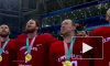 Хоккей. Олимпиада. Россия взяла золото. Награждения