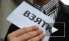 Новости Украины: страна остается одной из самых коррумпированных в мире - Тransparency International
