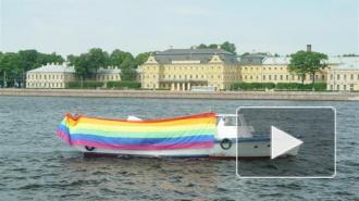 Туристический Петербург недосчитается сотен тысяч геев