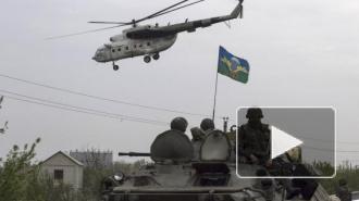 Новости Украины, 2 мая: Штурм Славянска остановлен, военные производят перегруппировку сил