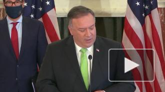 Помпео напомнил компаниям мира о рисках нарушения санкций против Ирана