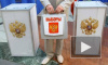 Горизбирком Петербурга огласил итоги по выборам в ЗакС, ЕдРо потеряло три мандата