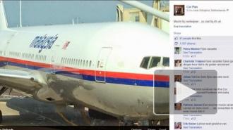 Боинг 777, последние новости: Украина предоставляла воздушный коридор за приличную мзду