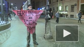 В Петербурге анти-олимпийская ЛГБТ-акция напоминала игру в кошки-мышки