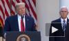 Трамп отказался рассказывать о самочувствии Ким Чен Ына