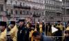 Молодежный Крестный ход перекроет движение транспорта в Петербурге
