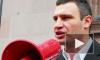 Новости Украины: Кличко обещал навести порядок в центре Киева