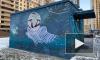 """На космический арт-проект в Кудрово художницы """"Яви"""" потратили 150 литров краски"""