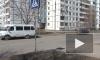 В Ярославле маршрутка тащила за собой по асфальту бабушку на глазах у внучки