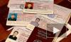 Поток мигрантов остановят новые правила въезда в Россию