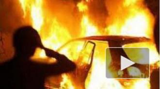 В Петербурге продолжаются поджоги машин