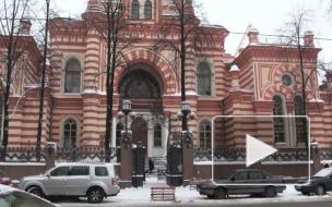 У петербургской синагоги украли деньги