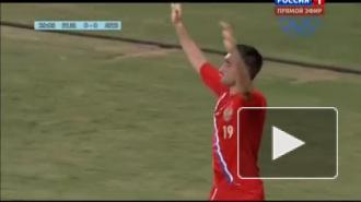Идет матч Россия – Сербия
