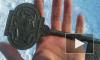 Житель Ставрополья продает ключ от Петропавловской крепости за 1,5 млн рублей