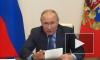 """Путин заявил о """"промывке мозгов"""" молодежи России"""