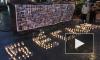 На Малой Садовой активисты почтили память жертв Беслана