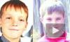 Тела пропавших в Приамурье детей нашли в канализации