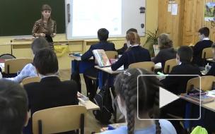 Для учителей создадут правила ведения соцсетей