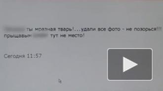 Петербуржец оштрафован за мат в Сети