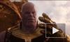 """Вышел первый трейлер """"Мстители: Война бесконечности"""": в фильме соберутся все герои киновселенной Marvel"""