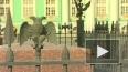 Орлы улетели. С ограды Александровской колонны похитили ...