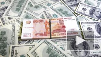 Курс евро и доллара на выходные 20 и 21 декабря вновь вырос