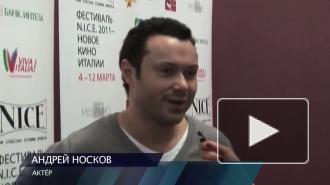 """В """"Художественном"""" закончился фестиваль итальянского кино «N.I.C.E.». Ждем новинки в российском кинопрокате"""