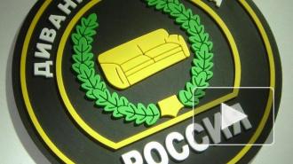 """В центре Петербурга """"интернет-хомячков"""" записывали в """"диванные войска"""""""