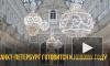 Невский проспект украшают к Новому году