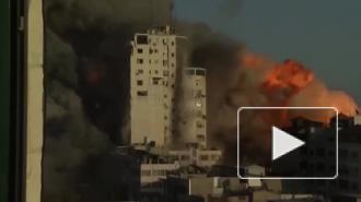 Разрушение 16-этажной высотки в секторе Газа ракетным ударом попало на видео