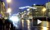 Петербуржцев в новогоднюю ночь прокатят на коньках и защитят от мигрантов