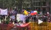 """Госдеп обвинил """"российских троллей"""" во вмешательстве в протесты в Чили"""