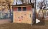 На Васильевском острове появился арт, посвященный проблеме домашнего насилия