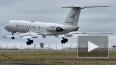 За катастрофу Ту-134 в Карелии ответит чиновник Росавиац...
