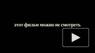 """""""Тридцать седьмой роман"""""""