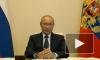 Путин рассказал об авиапараде 9 мая в Москве