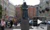 В Петербурге 7 июля отметят День Достоевского