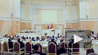Депутаты ЗакСа разрешили акции в 50 метрах от зданий органов власти