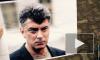 В деле Немцова появился пистолет, подозреваемый Дадаев пройдет ряд экспертиз
