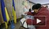 Новости Украины: после выборов в Раду заведено более 400 уголовных дел