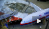 Австралия подтвердила утечку секретных данных полиции по делу MH17