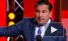 """Саакашвили призвал Украину отказаться от кредитов МВФ и """"не ходить на поклон"""""""