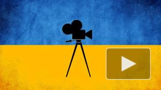 Украина запрещает российское кино