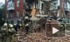 В Перми обрушился жилой дом, под завалом могут находиться люди