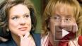 Медведев исключил Сорокину и Ясину из Президентского ...