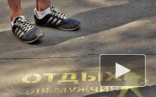 Мигранты боролись против проституток прямо на асфальте: реклама интима безжалостно уничтожена
