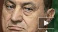 Экс-президент Египта Мубарак возможно скончался или ...