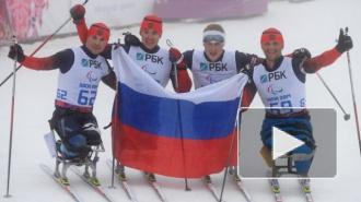 Паралимпиада 2014 в Сочи, последние новости: сегодня биатлонисты завоевали десять медалей