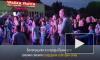 Видео: эмоции болельщиков на народной фан-зоне в Приморске
