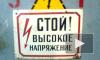 Молодого машиниста убило током в московском метро